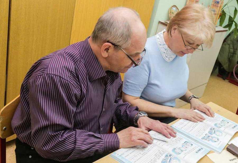 Занятость лиц пенсионного и предпенсионного возраста пенсионные баллы купить отзывы